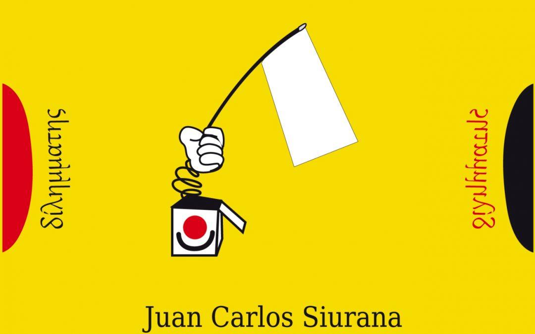 """¿Es posible una """"ética del humor""""? Sobre el nuevo libro de Juan Carlos Siurana"""